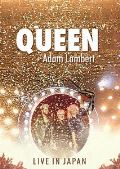 Queen Live in Japan Summer Sonic 2014 (Regular Edition Blu-ray+CD)