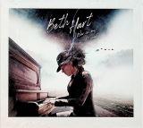Hart Beth War In My Mind  (Limited Edition Box Set)
