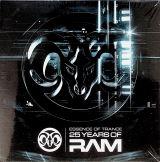 V/A-Essence Of Trance - 25..