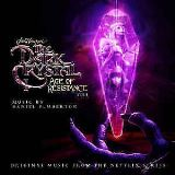 OST - Dark Crystal: Age Of Resistance - RSD 2020