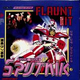 Sigue Sigue Sputnik Flaunt It (Deluxe Edition 4CD Capacity Wallet)