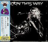 Lady Gaga Born This Way -Ltd-