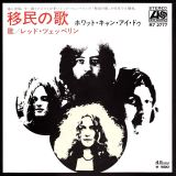 "Led Zeppelin 7"" Immigrant Song / Hey, Hey, What Can I Do"
