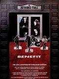 Jethro Tull Benefit - (50th Anniversary Edition, 4CD+2DVD)