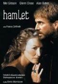 Hamlet - DVD box