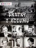 Menšík Vladimír Sňatky z rozumu (remasterovaná verze)