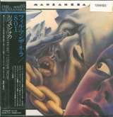 Manzanera Phil Listen Now - Jap Card