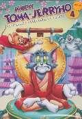 Magic Box Příběhy Toma a Jerryho 4 (Tales 4)