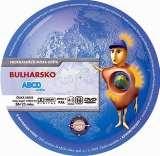 ABCD - VIDEO Bulharsko - Nejkrásnější místa světa - DVD