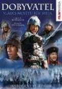 Hollywood C.E. Dobyvatel (Genghis Khan)