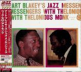 Blakey Art Art Blakey's Jazz Messengers With Thelonious Monk