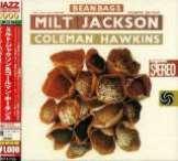 Hawkins Coleman Bean Bags