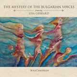 Gerrard Lisa; Mystery Of The Bulgarian Voices - BooCheeMish (Hybrid SACD)