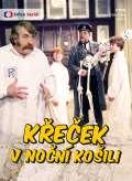 Effa Karel Křeček v noční košili (remasterovaná edice)
