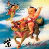Stone Temple Pilots-Purple (25th Anniversary Edition LP+3CD)